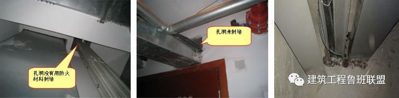 电气工程22个常见质量通病如何防治施工必看_43
