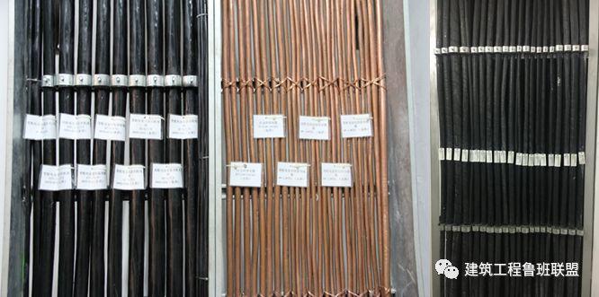 电气工程22个常见质量通病如何防治施工必看_42