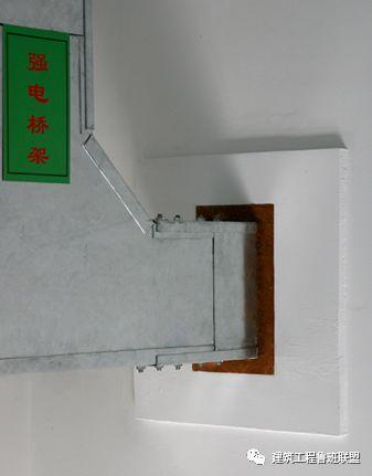 电气工程22个常见质量通病如何防治施工必看_45