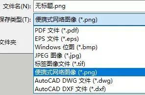 在SU中如何导出PS适用的白模图片?_8