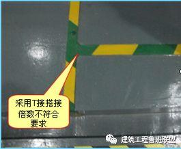 电气工程22个常见质量通病如何防治施工必看_2