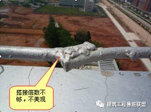 电气工程22个常见质量通病如何防治施工必看_1