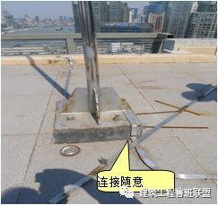 电气工程22个常见质量通病如何防治施工必看_3