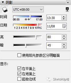 在SU中如何导出PS适用的白模图片?_13