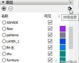 在SU中如何导出PS适用的白模图片?_15