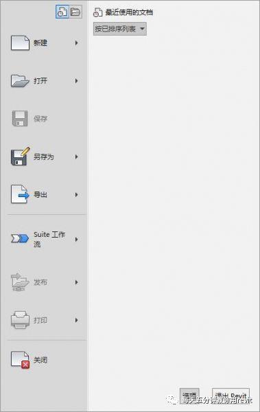 Revit如何添加缺少渲染材质图像_2