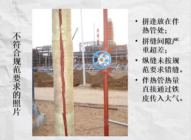 通风空调管道保温的几种方法和规范_6