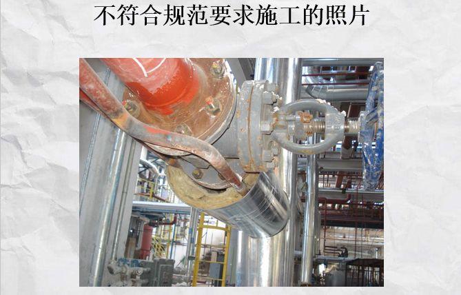 通风空调管道保温的几种方法和规范_9
