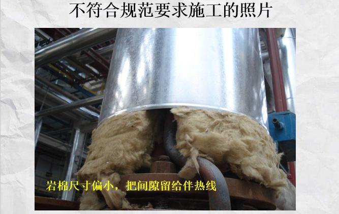 通风空调管道保温的几种方法和规范_8