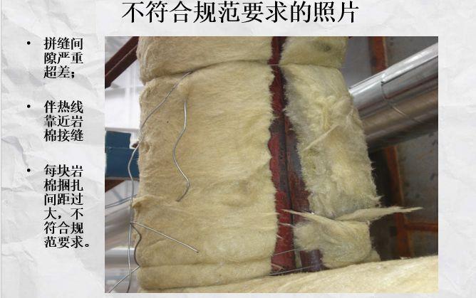 通风空调管道保温的几种方法和规范_10