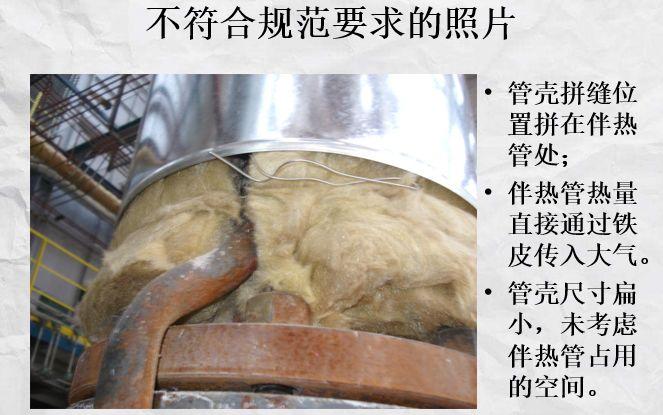 通风空调管道保温的几种方法和规范_13