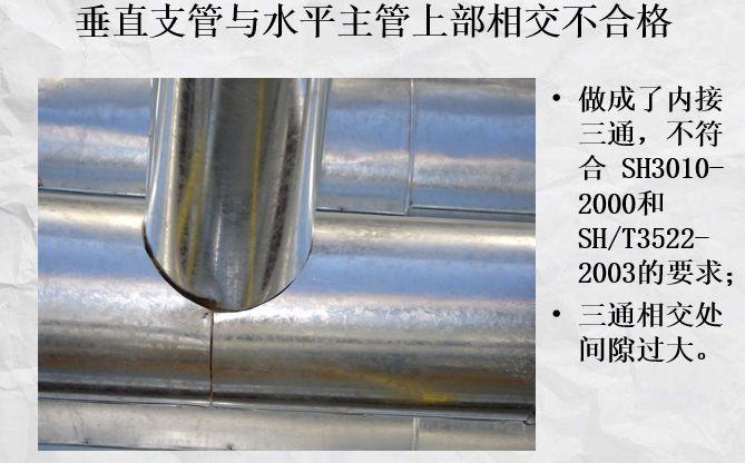 通风空调管道保温的几种方法和规范_21