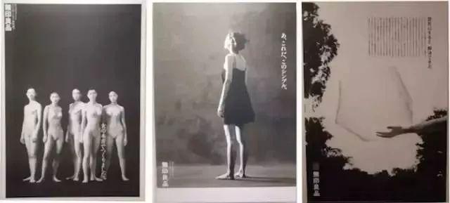 无印良品的海报1980-2015_12