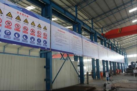 67钢结构加工厂标识标牌悬挂