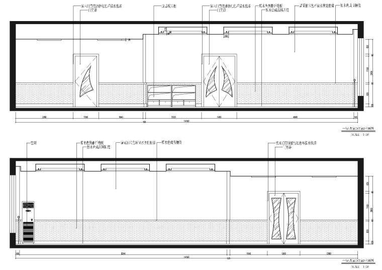 一层教室寝室立面图