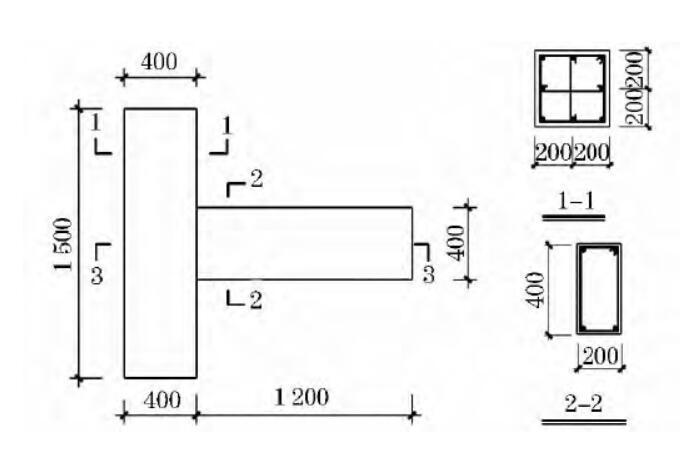 预制装配框架结构灌浆套筒式节点试验研究