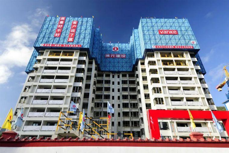观摩装配式建筑示范工地,学习万科5+2+X_1