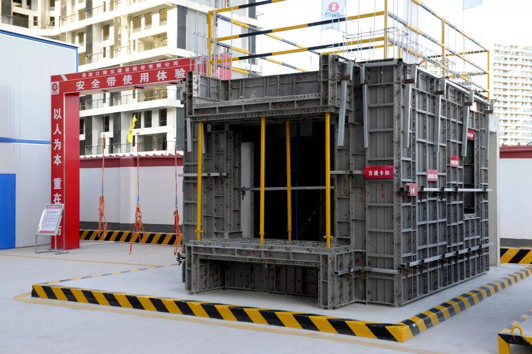 观摩装配式建筑示范工地,学习万科5+2+X_26