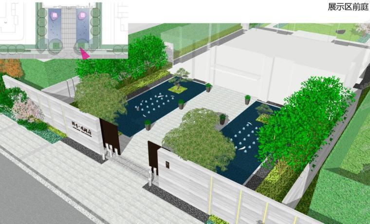 展示区前庭设计