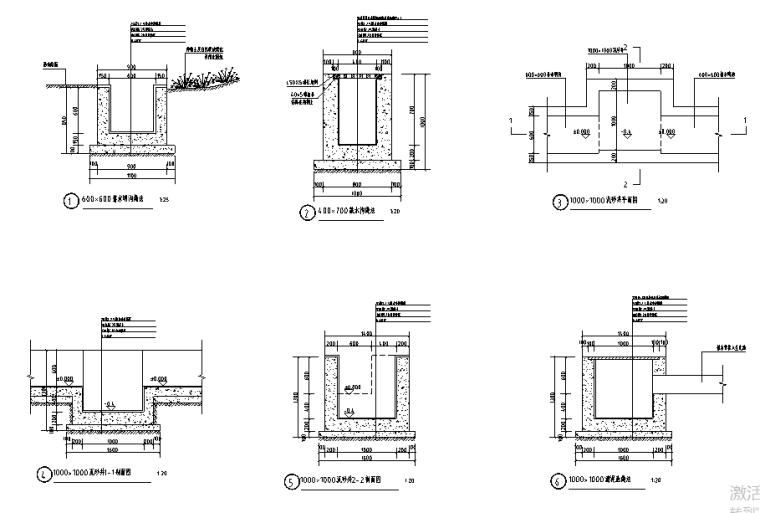 4-排水沟、洗车槽详图