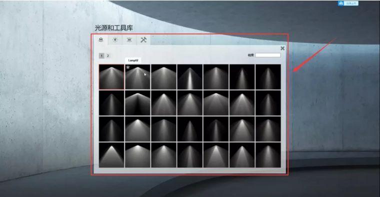 我才知道用Lumion渲染室内效果图这么快!_22