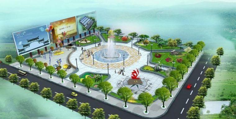 广场项目进度保证措施汇报(PPT)