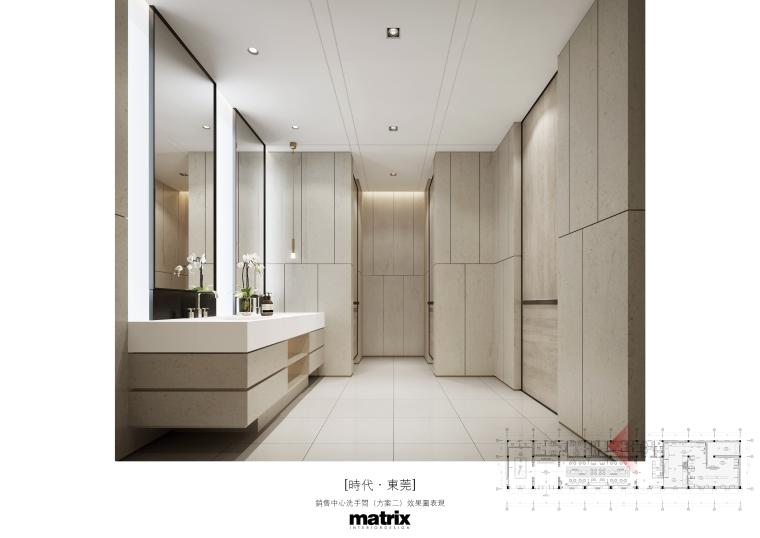 17洗手间效果图
