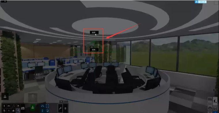 我才知道用Lumion渲染室内效果图这么快!_27