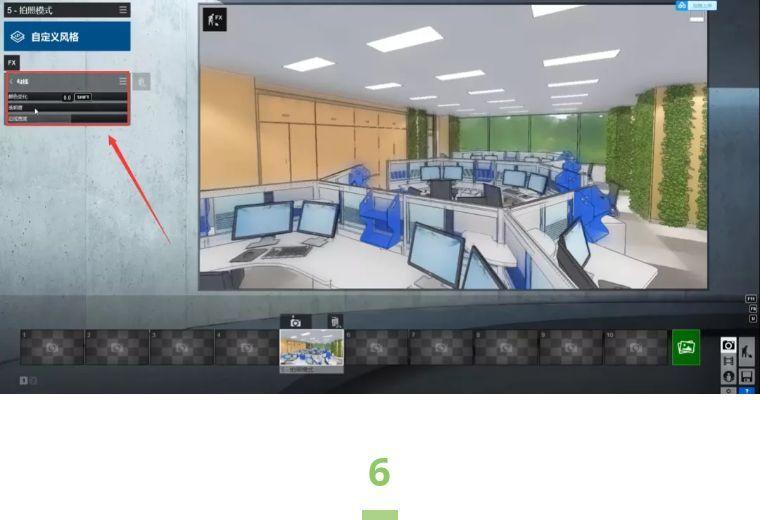 我才知道用Lumion渲染室内效果图这么快!_39