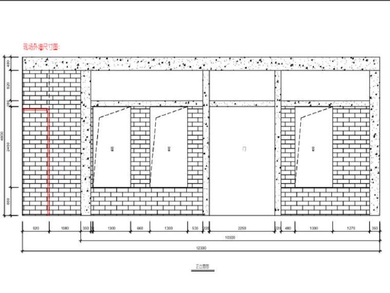 酒吧建设项目土建工程图纸预算1
