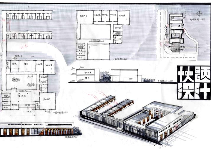 高分超清建筑考研快题排版案例4