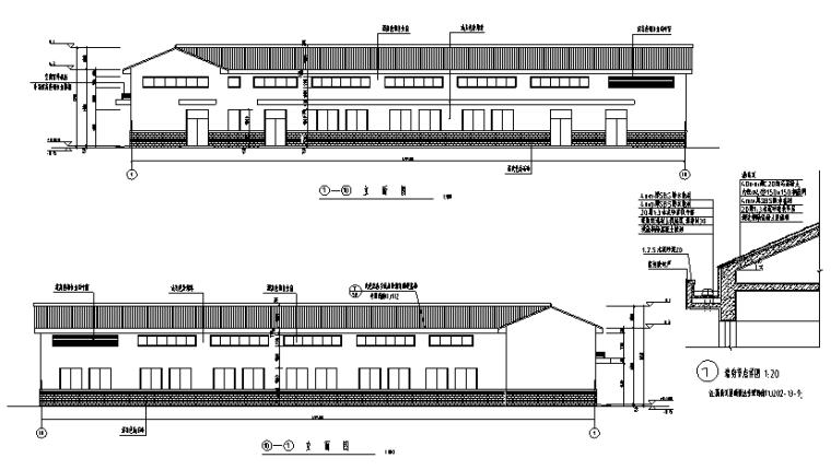 5-忠县垃圾处理场建筑立面图