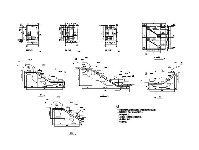 379套精选单层多层农村自建房+别墅建筑施工图7