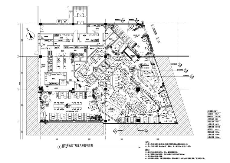 [贵州]贵阳胡桃里音乐餐厅施工图(PDF版)