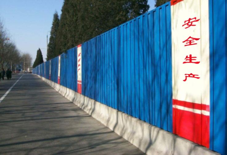 钢筋混凝土框架结构宿舍楼施工组织设计