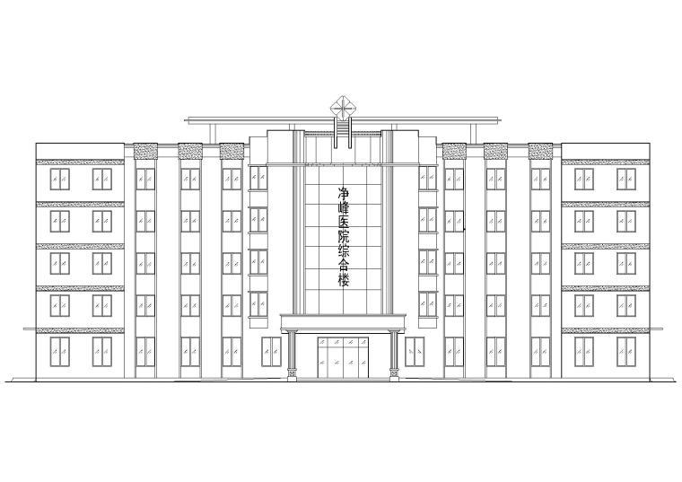 [福建]惠安净峰医院综合楼建筑设计施工图