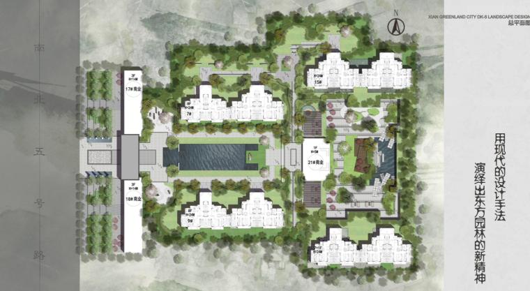 [陕西]西安新中式风格淡雅居住区景观设计