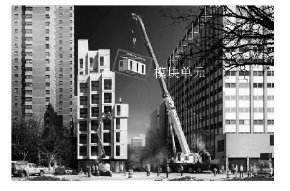 模块化钢结构建筑连接节点研究进展