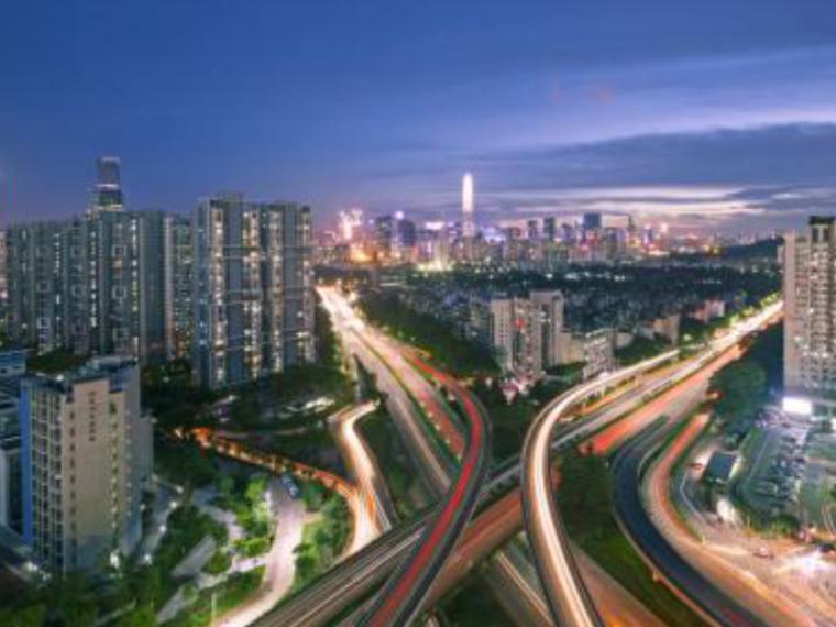 建设项目安全技术资料管理(PPT详细解析)