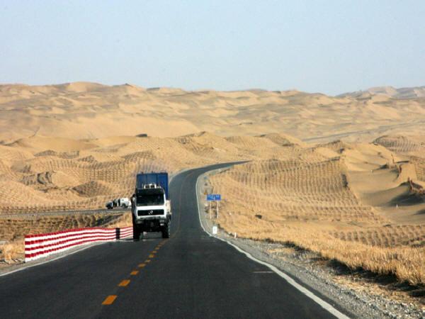 公路养护与管理(路基/路肩/边坡/排水系统)