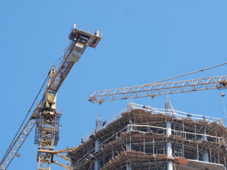 新建房地产开发建设(PPT最全流畅)