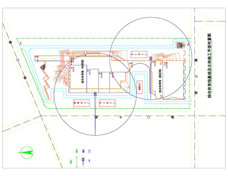 [天津]综合体育馆施工组织设计(700页)-78施工平面布置图