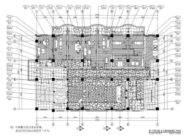 温州和平整形医院效果图+施工图