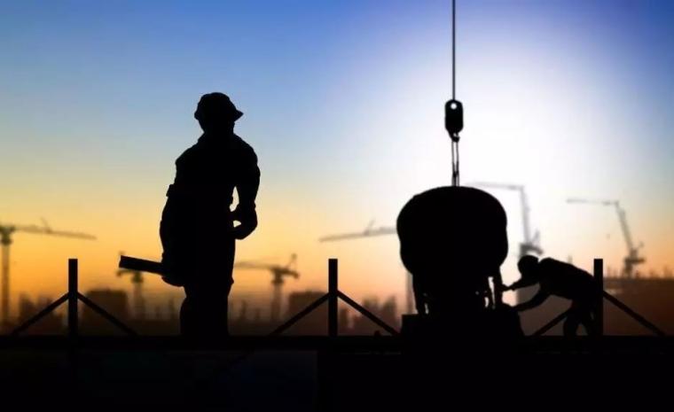 建筑工程质量安全、技术管理体系(132页)