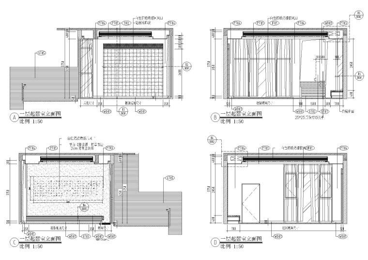 一层起居室立面图