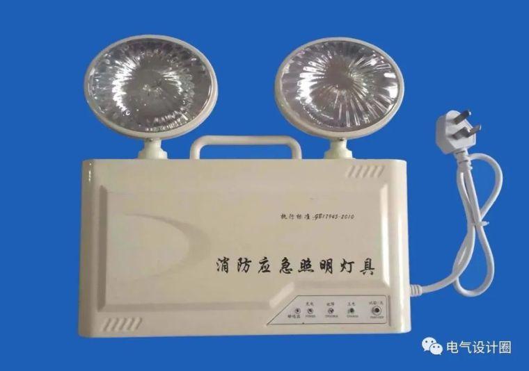 建筑电气——A型、B型应急灯具、配电箱、集
