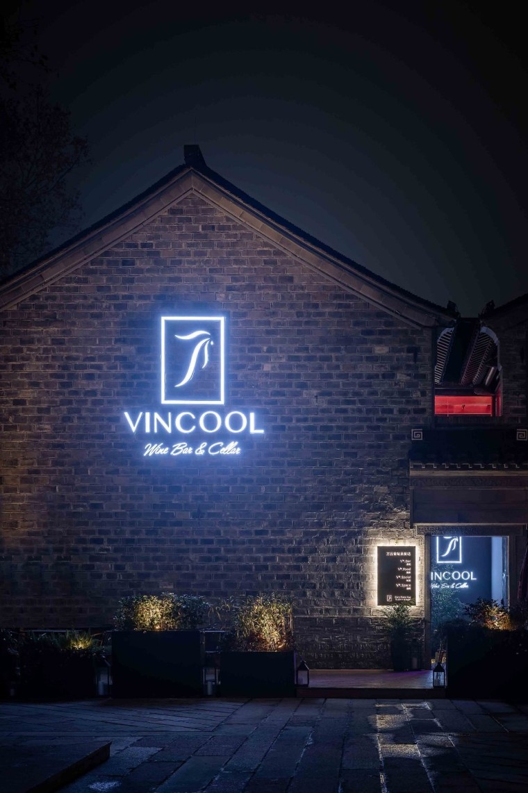 南京VINCOOL WINE&CELLAR酒吧| 薛Design_16