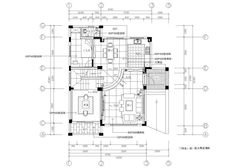 现代三层五居室别墅样板房装饰设计施工图