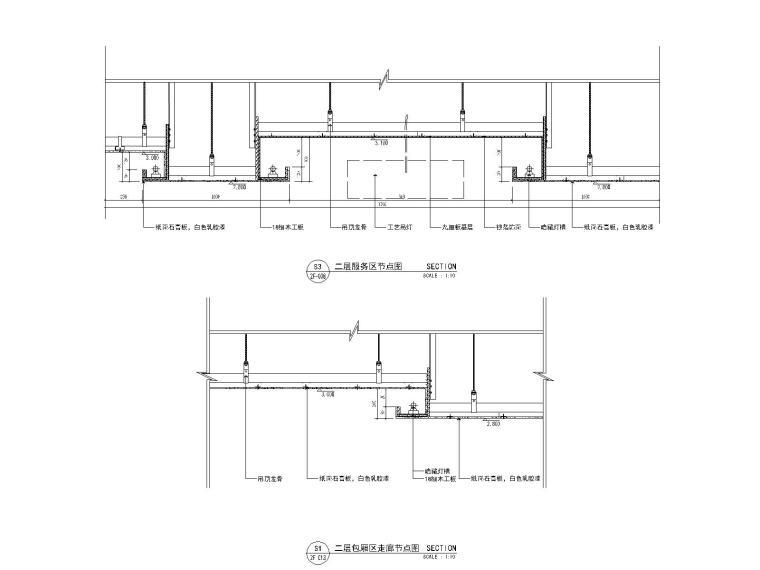 09走廊节点图