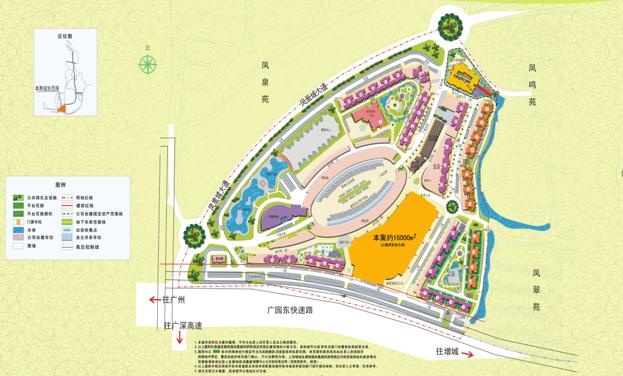 凤凰城社区商业项目策划培训讲义PPT-19规划示意图